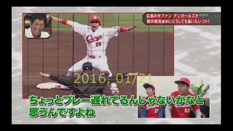 2016-0121-san-23