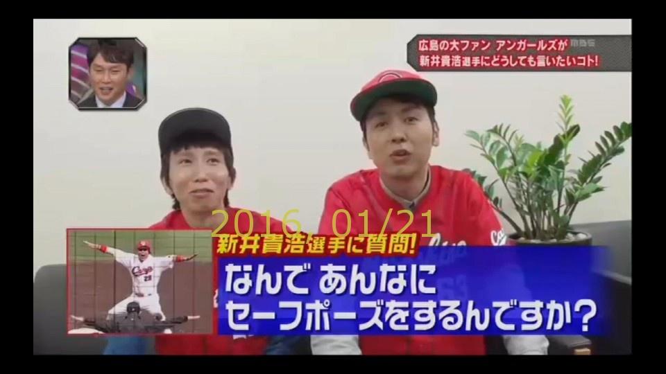 2016-0121-san-25