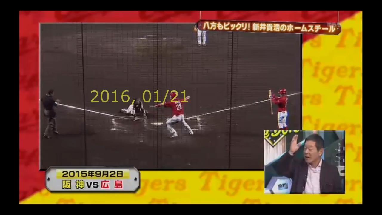 2016-0121-san-26