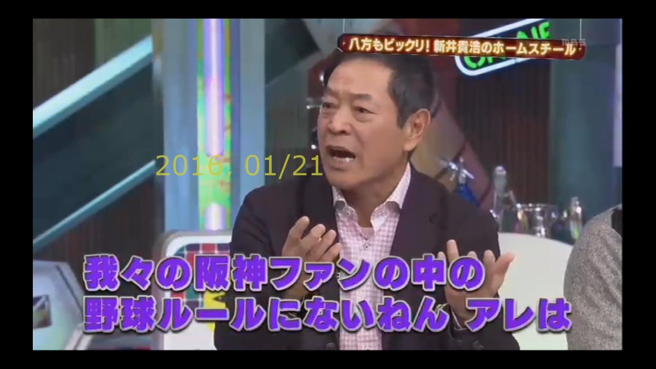 2016-0121-san-27