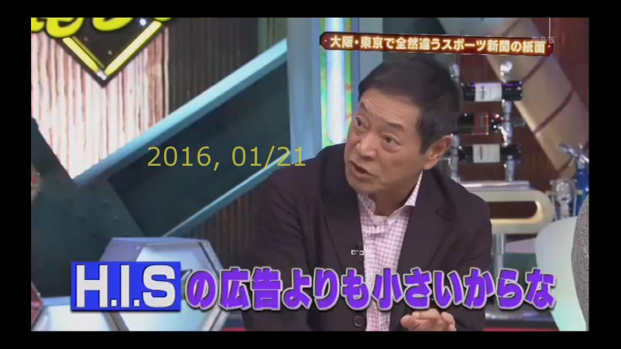 2016-0121-san-28