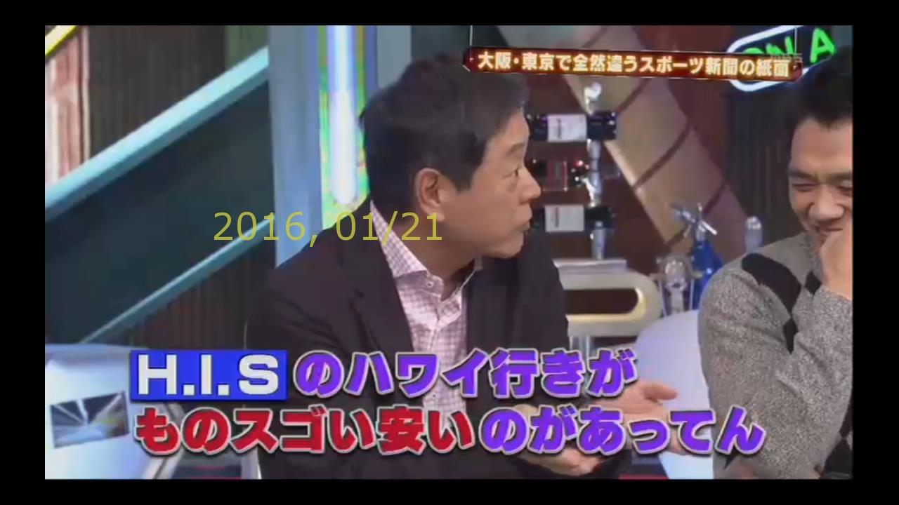 2016-0121-san-29