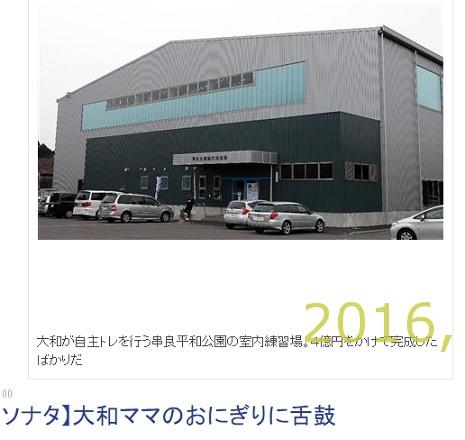 2016-0122-04