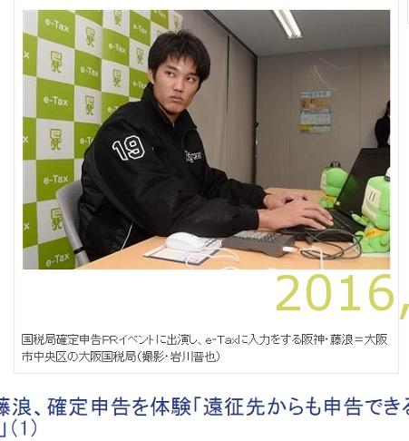 2016-0122-10