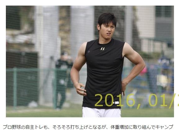 2016-0123-10
