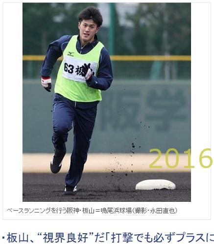 2016-0124-05