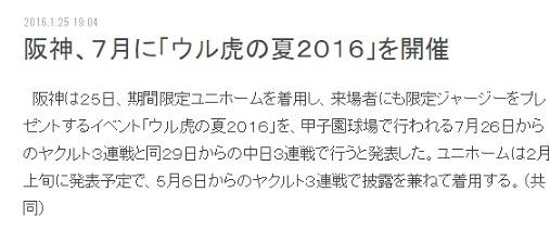 2016-0125-15