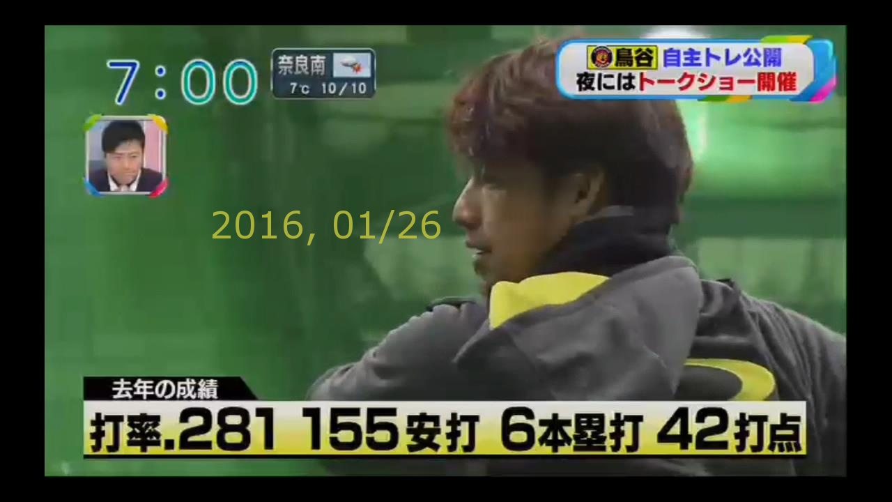 2016-0126-08