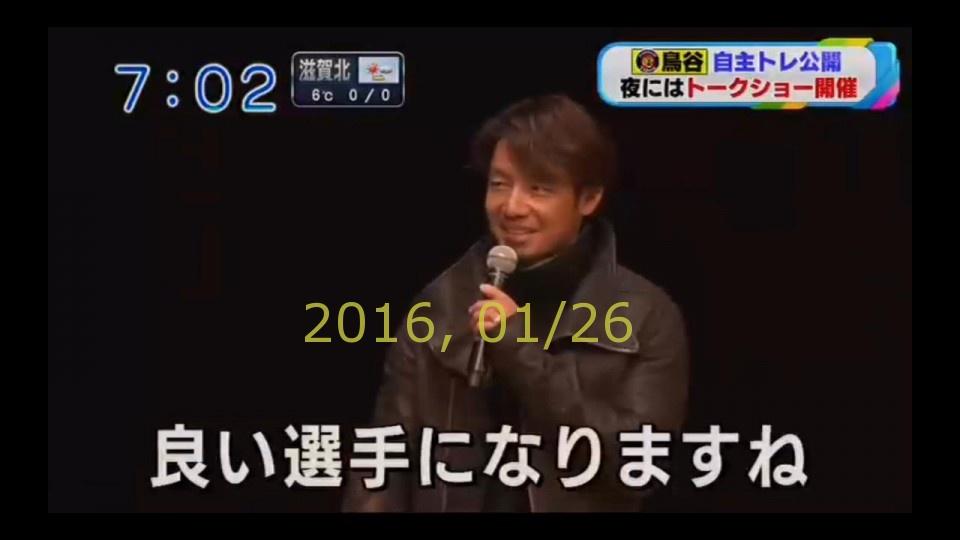 2016-0126-21