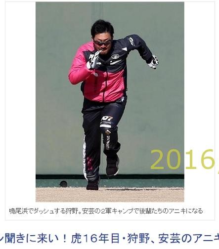 2016-0127-03