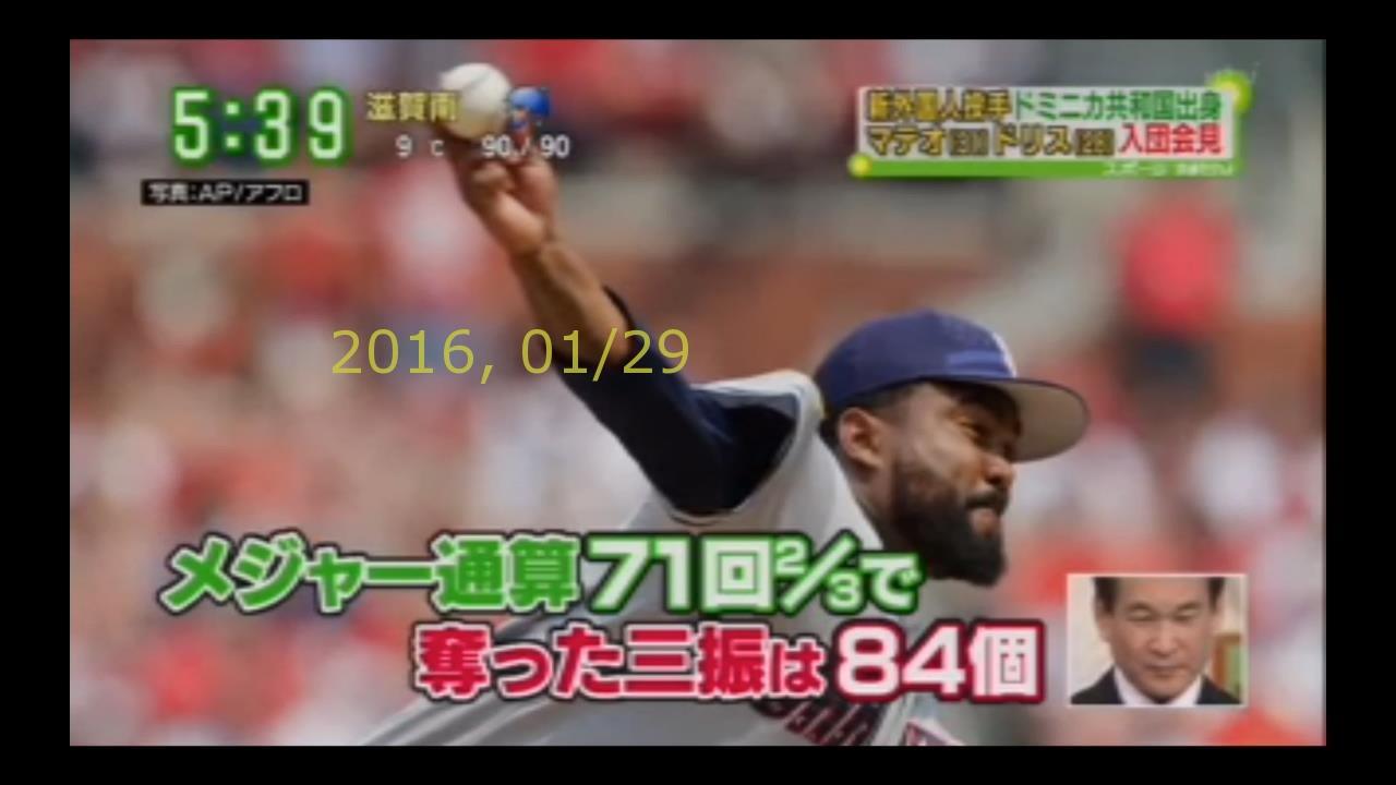 2016-0129-suma-04