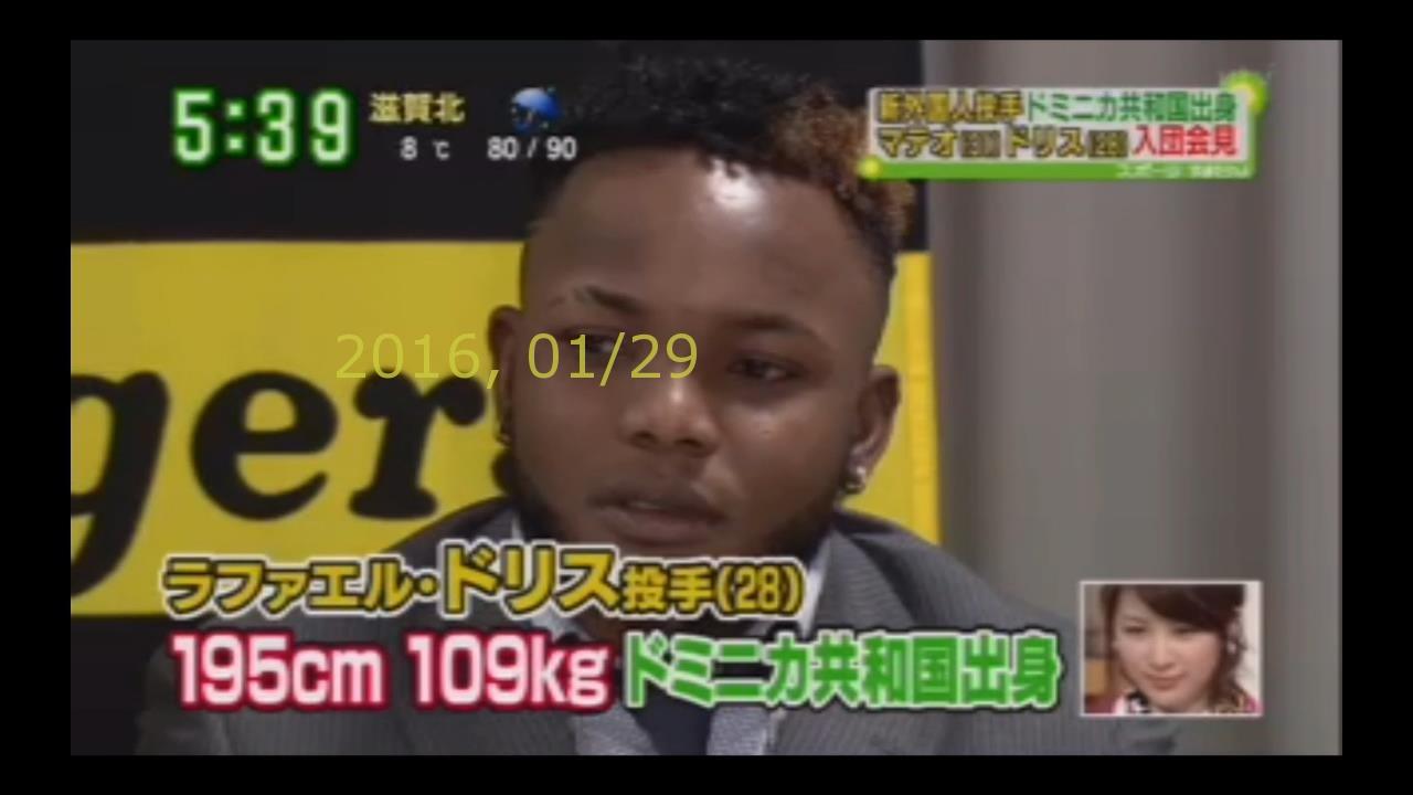 2016-0129-suma-05