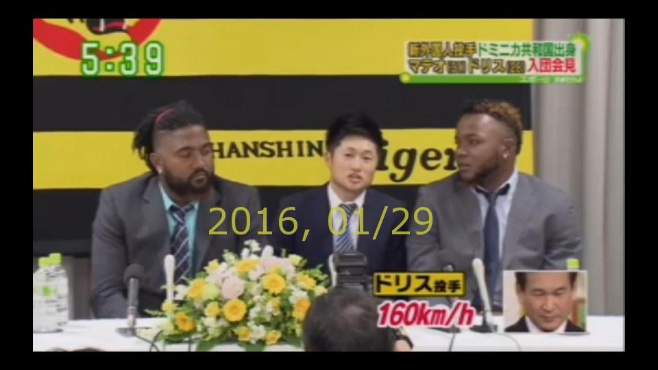 2016-0129-suma-09