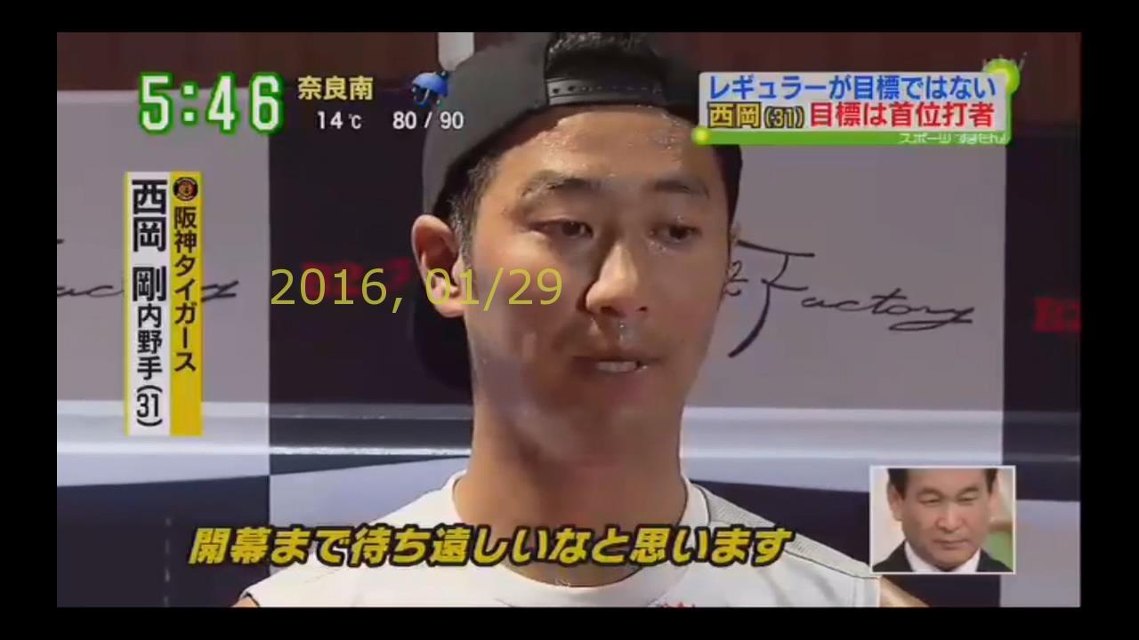 2016-0129-suma-47