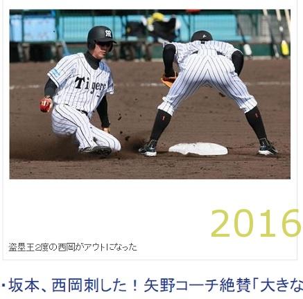 2016-0205-05