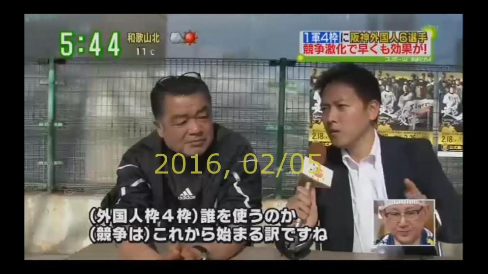 2016-0205-suma-09