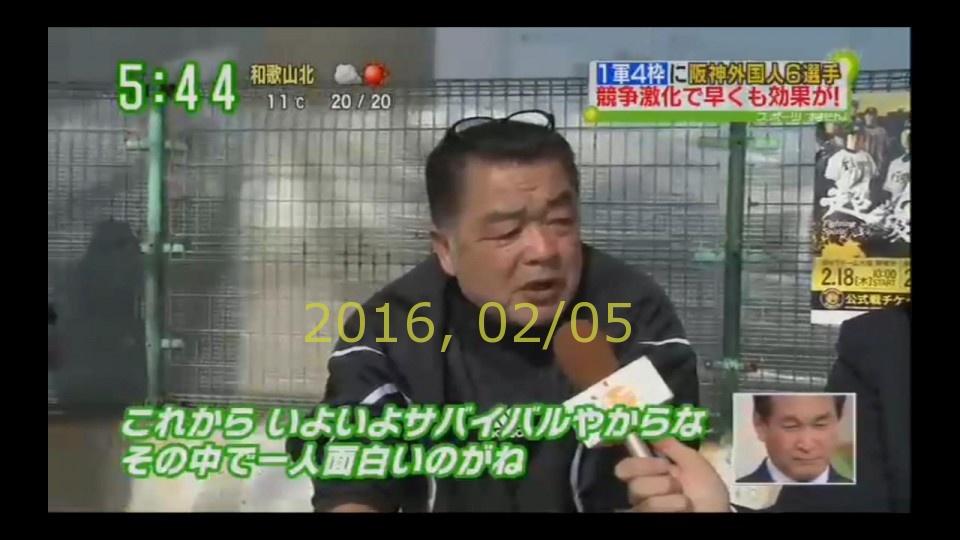 2016-0205-suma-10