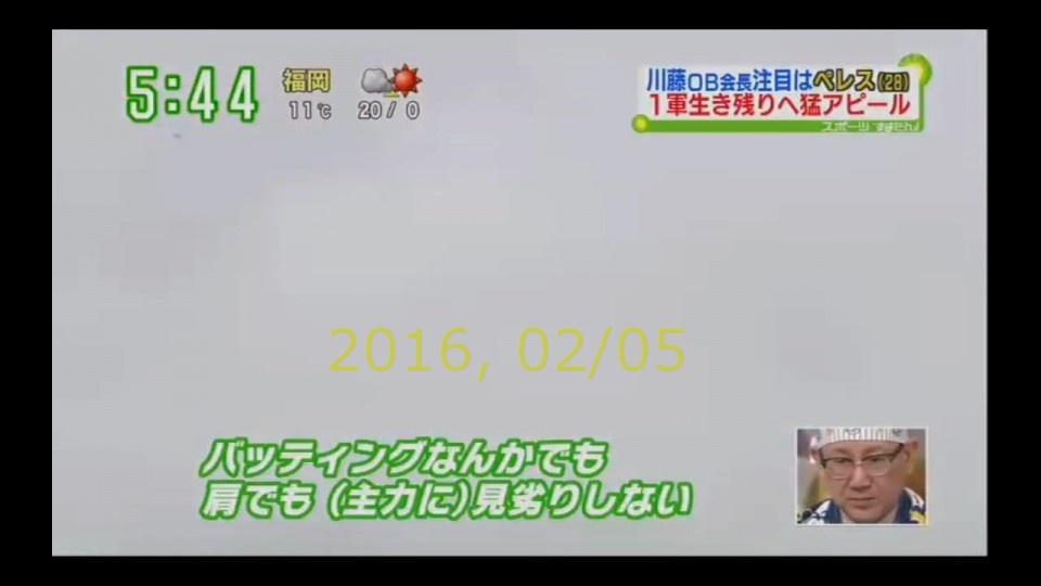 2016-0205-suma-12