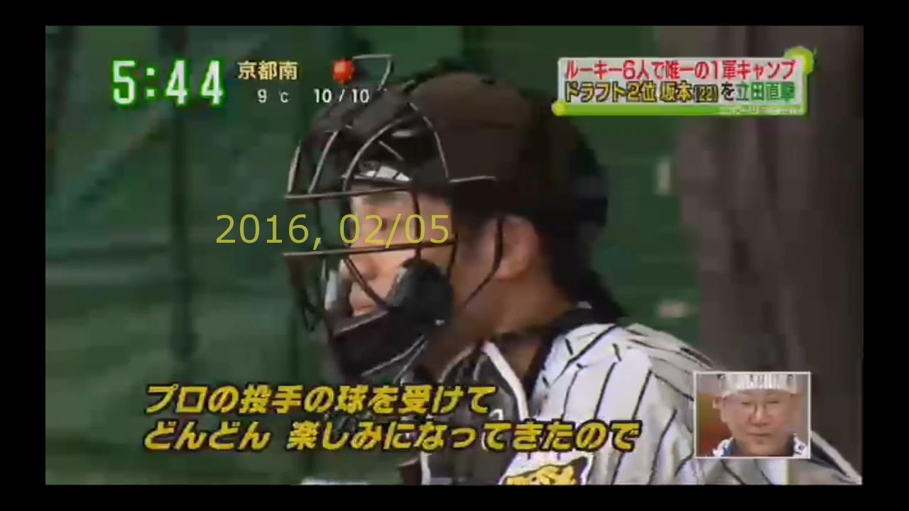 2016-0205-suma-47