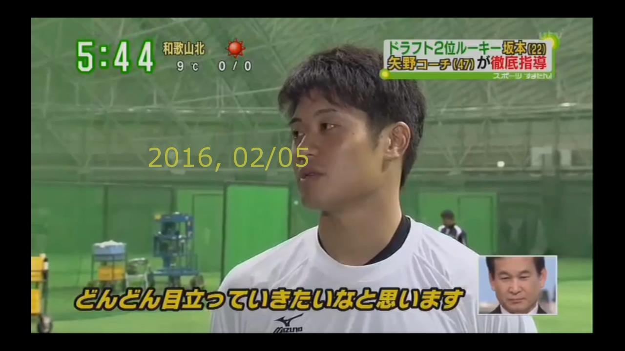 2016-0205-suma-53