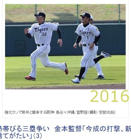 2016-0207-16