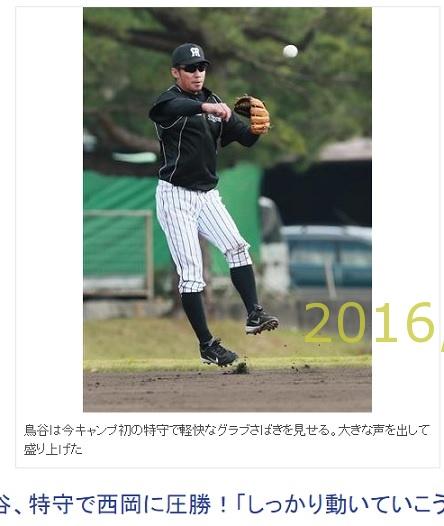 2016-0209-08