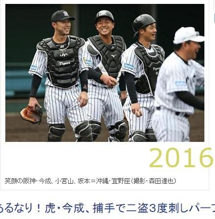 2016-0209-09