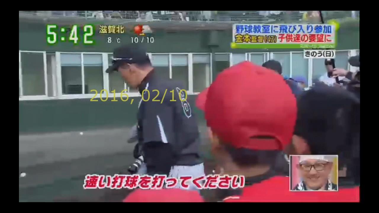 2016-0210-tv-03
