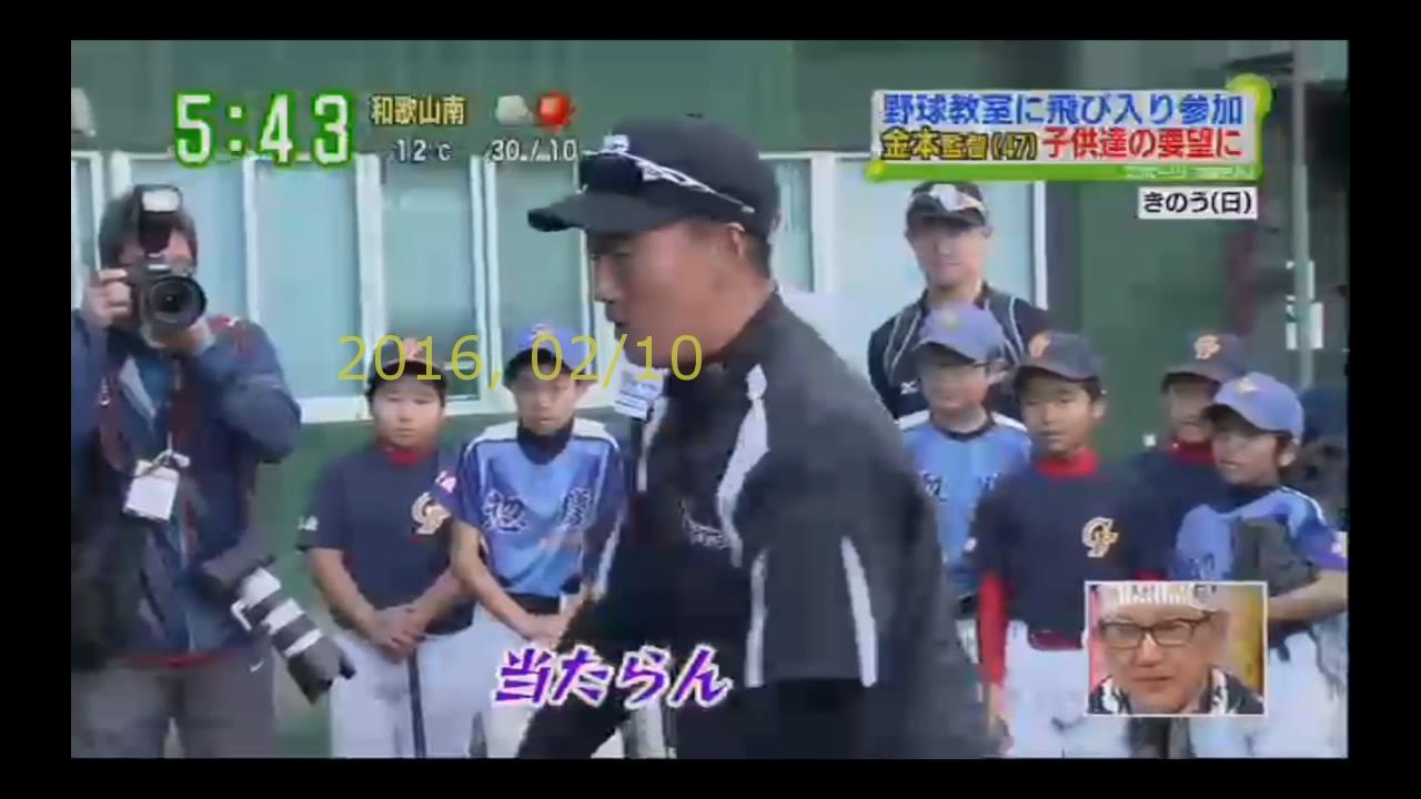 2016-0210-tv-10