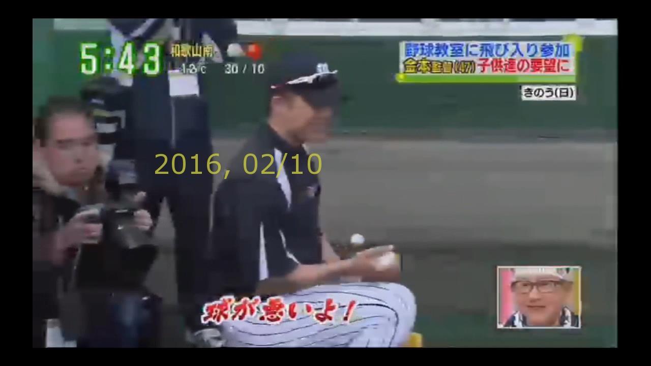 2016-0210-tv-11