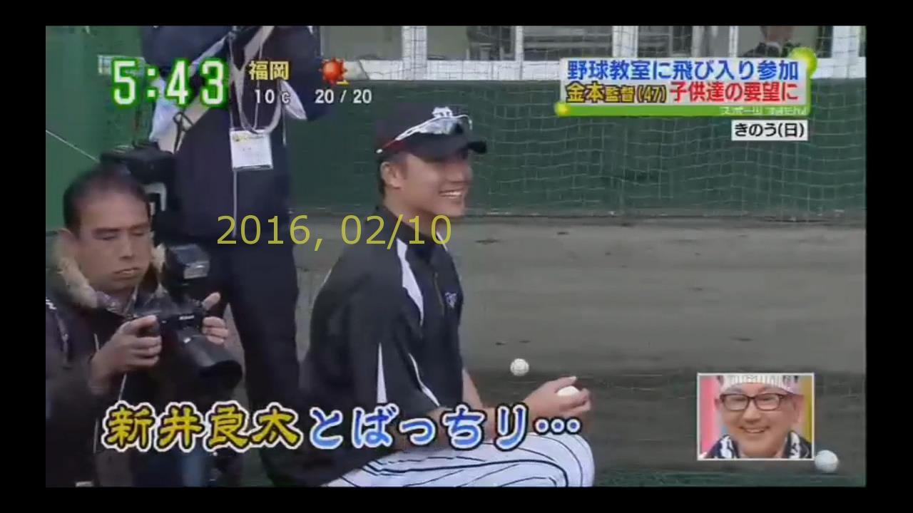 2016-0210-tv-12