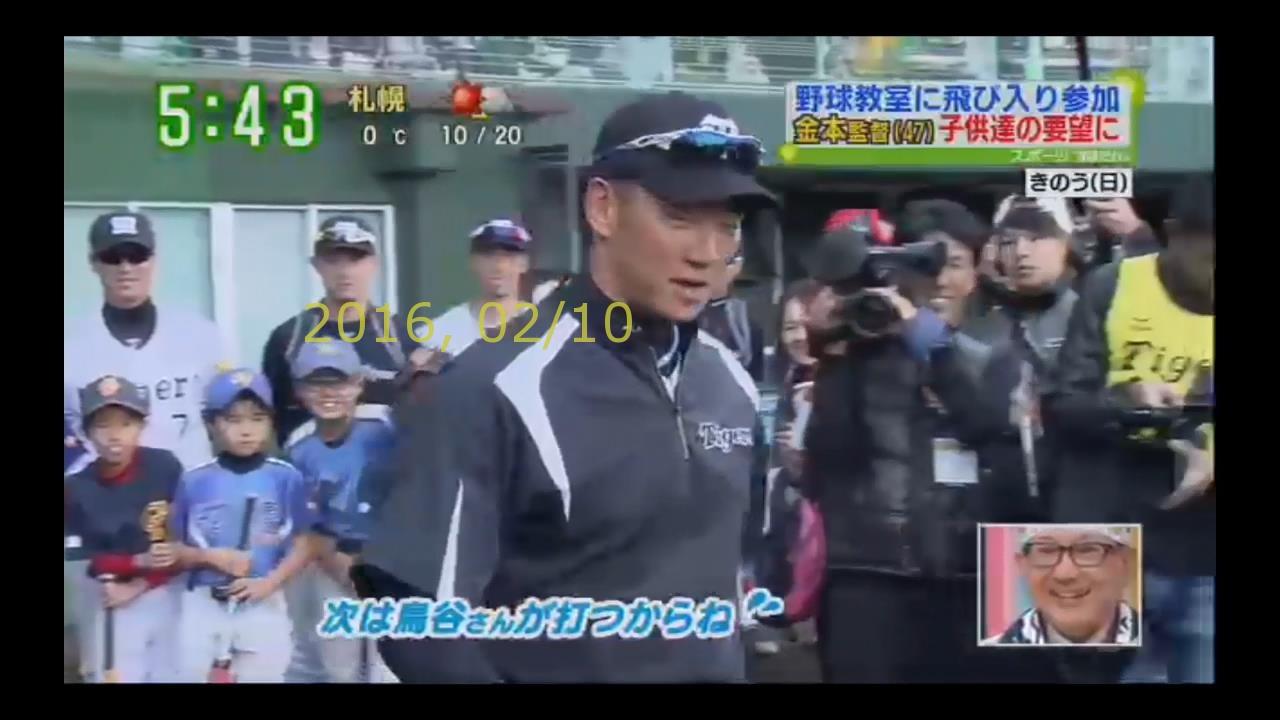 2016-0210-tv-14