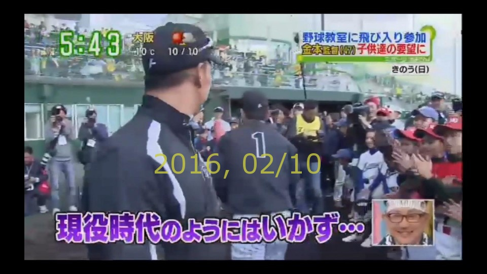 2016-0210-tv-15