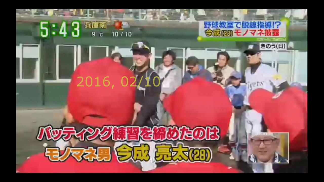 2016-0210-tv-16