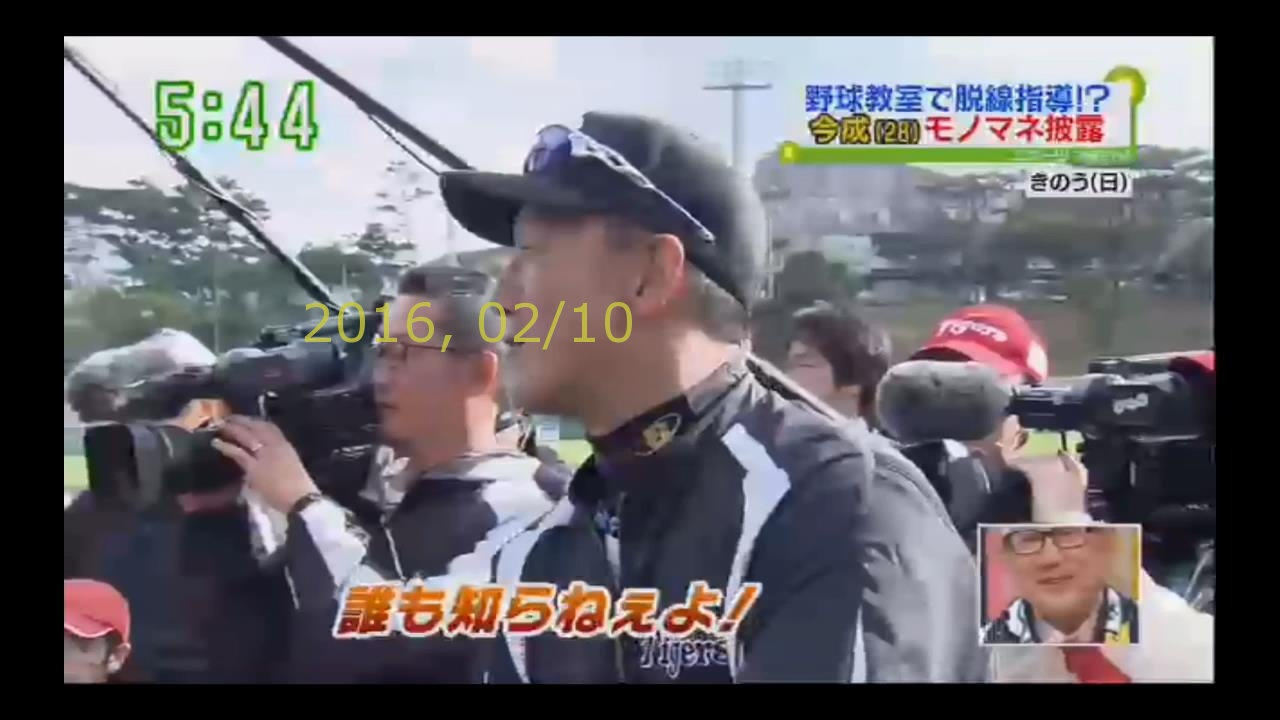 2016-0210-tv-18