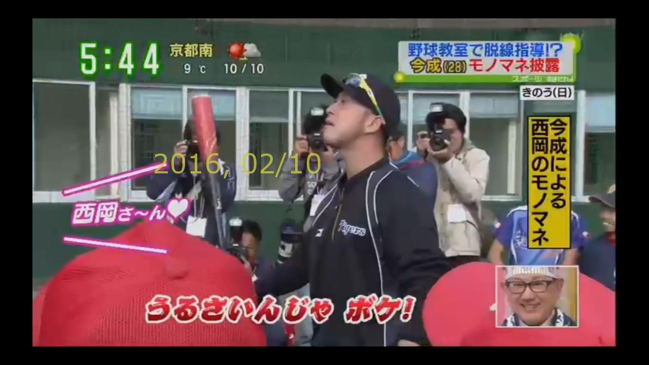 2016-0210-tv-20