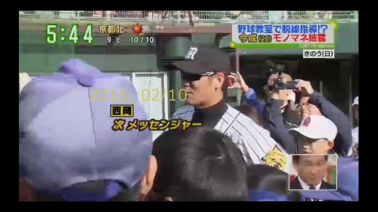 2016-0210-tv-21