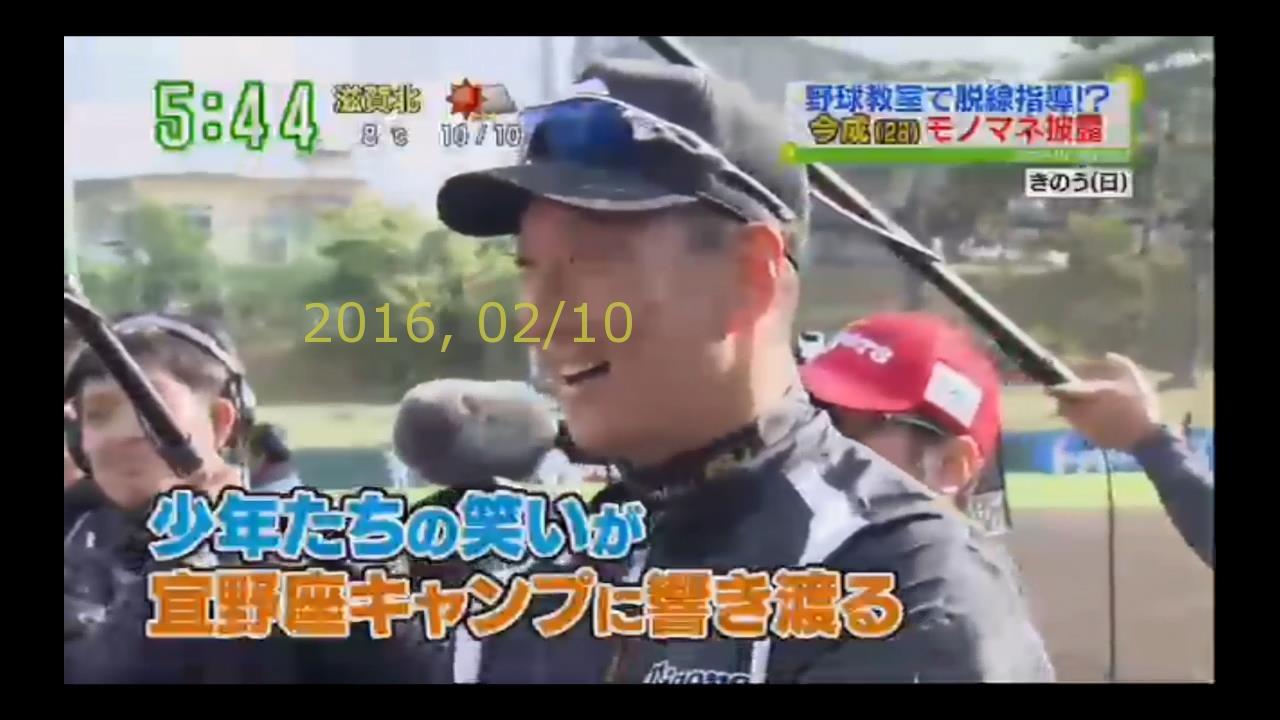 2016-0210-tv-23