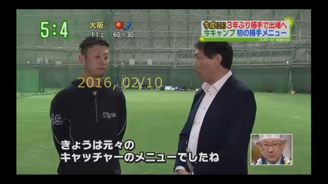 2016-0210-tv-25