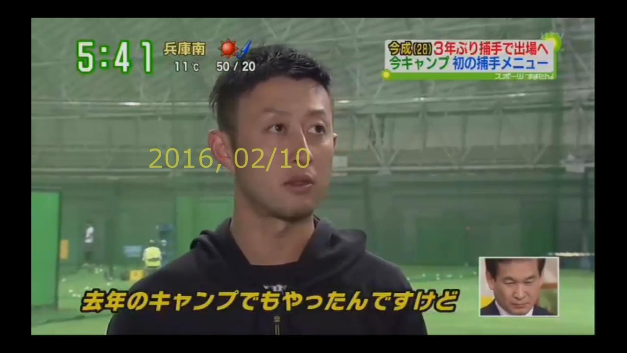 2016-0210-tv-26