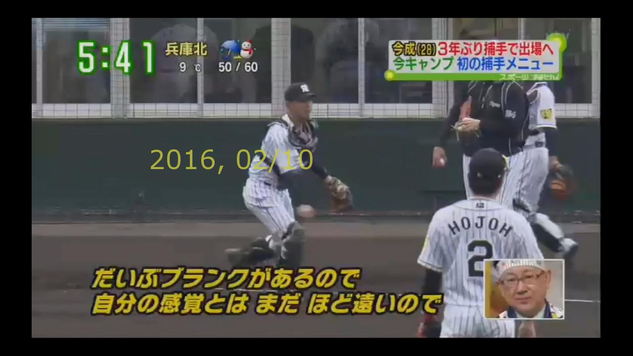 2016-0210-tv-27