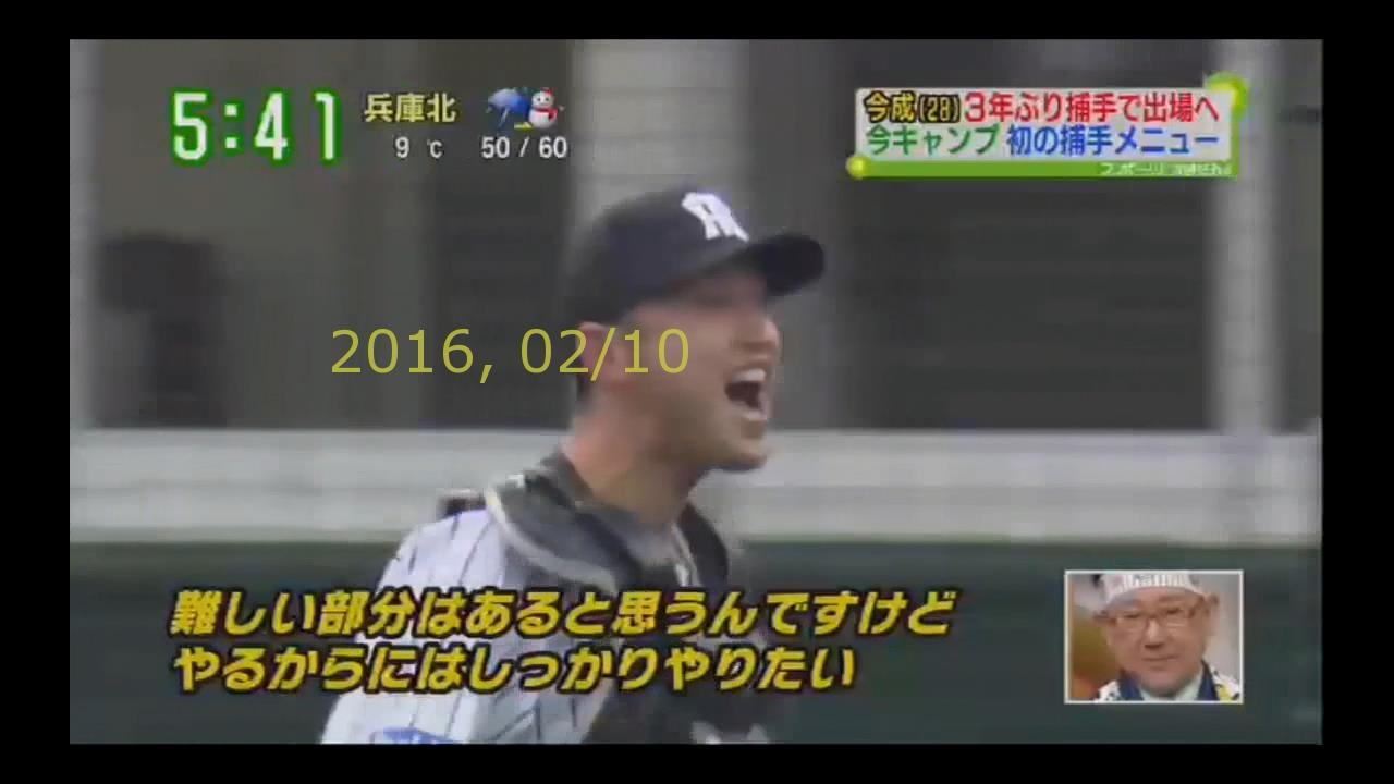 2016-0210-tv-28