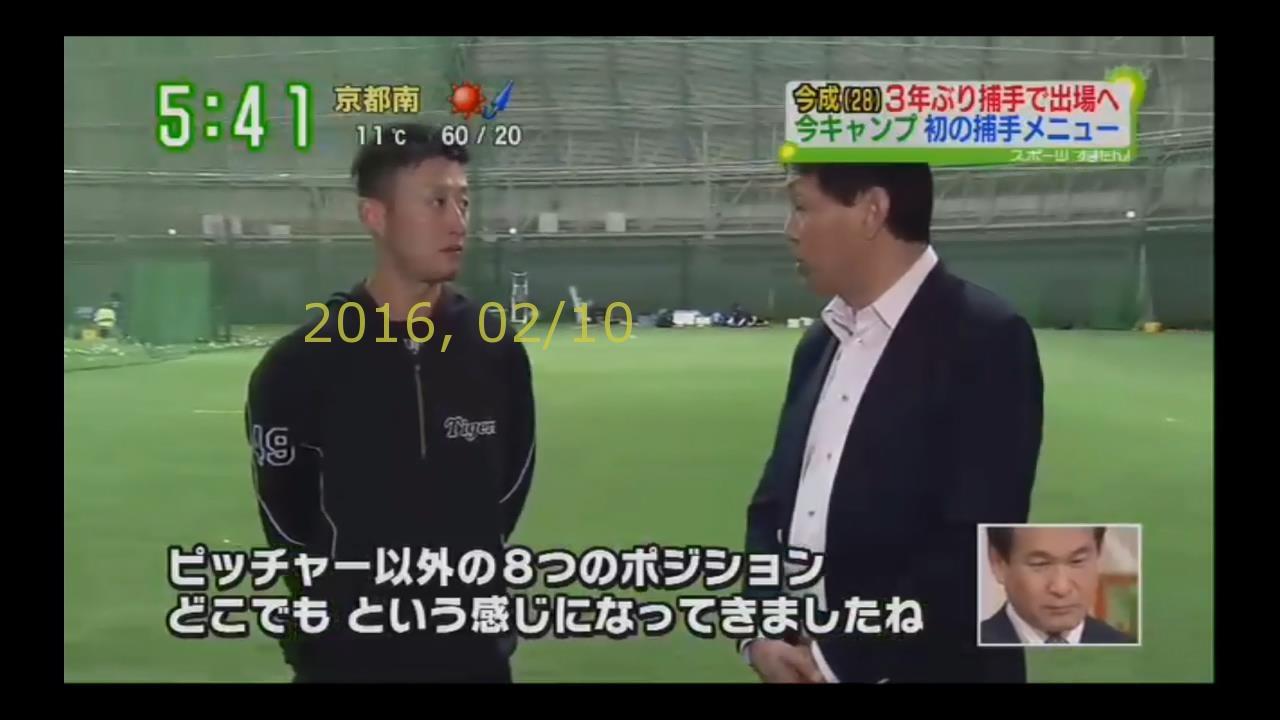 2016-0210-tv-29