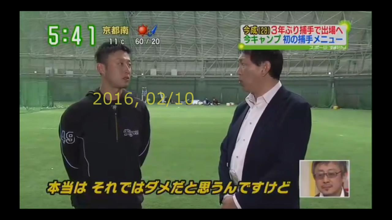 2016-0210-tv-30