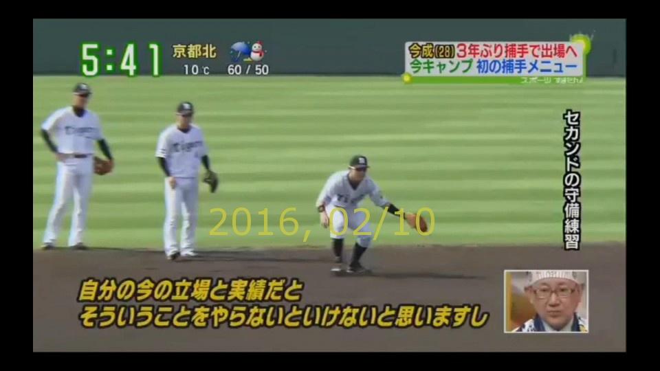 2016-0210-tv-31
