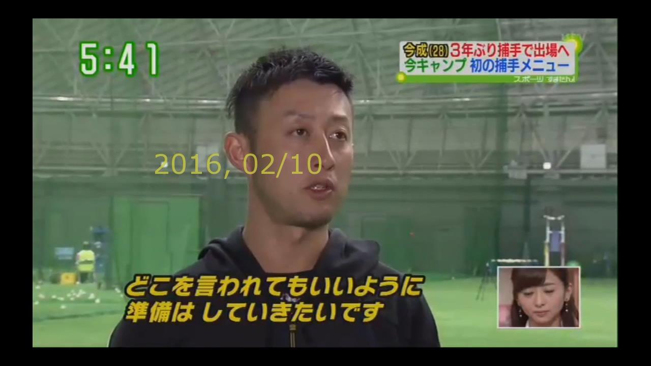 2016-0210-tv-32