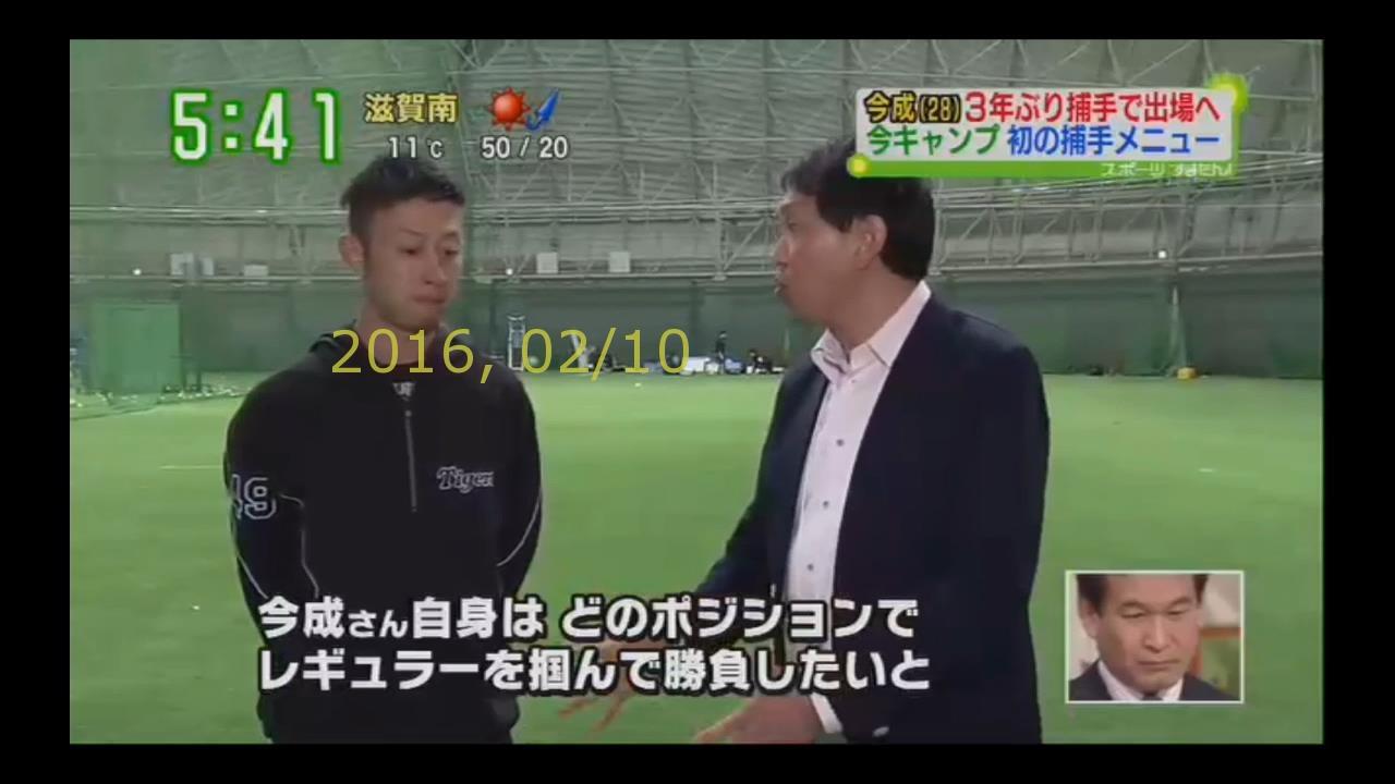 2016-0210-tv-33