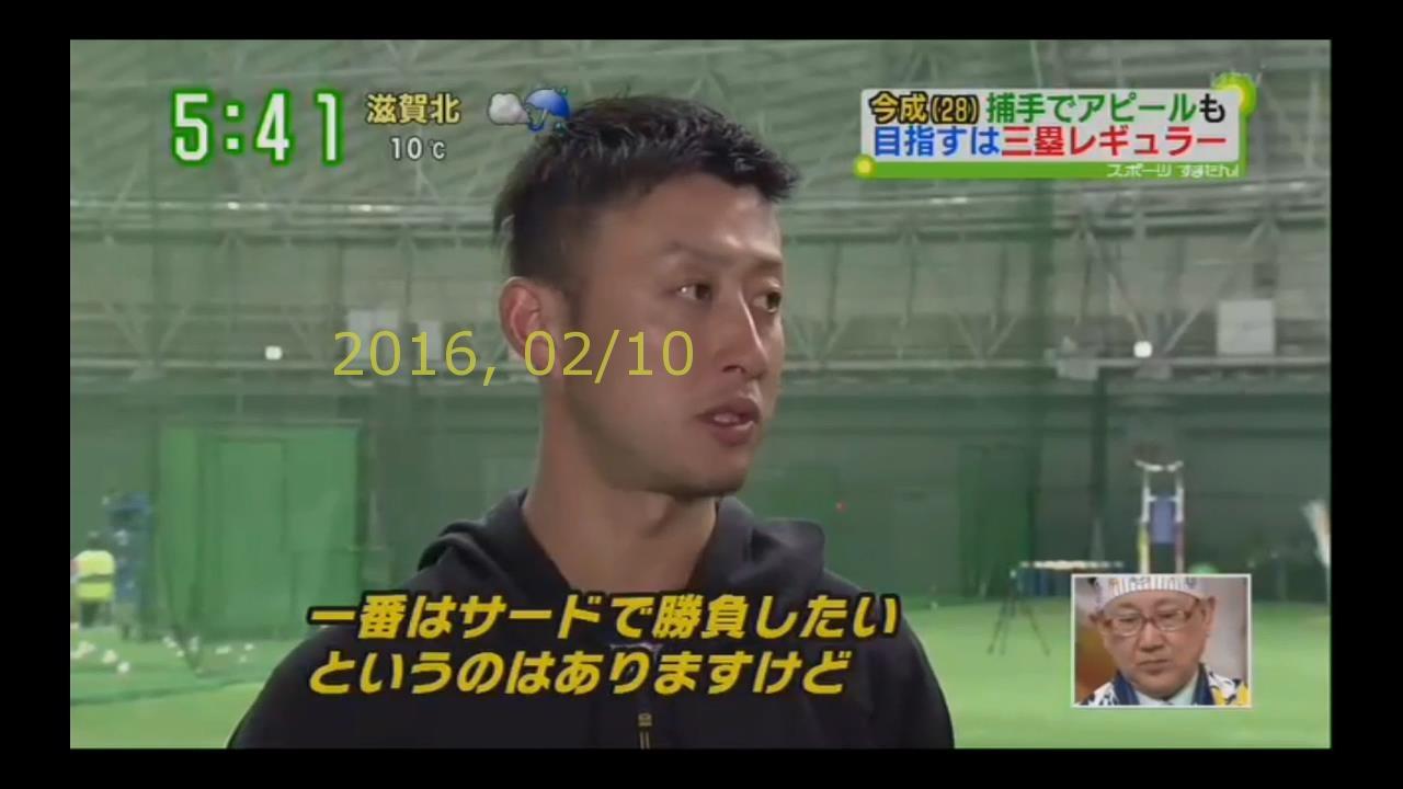 2016-0210-tv-34