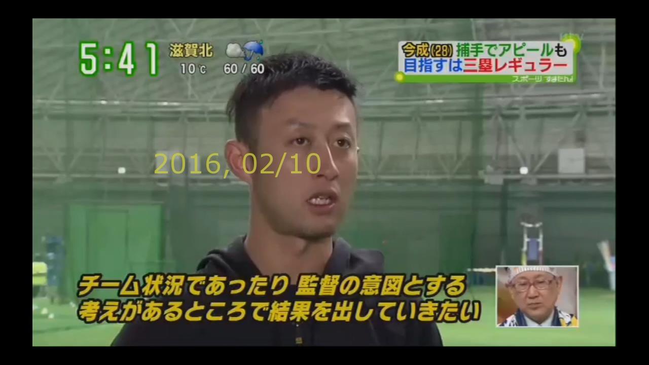 2016-0210-tv-35