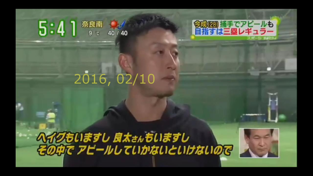 2016-0210-tv-36